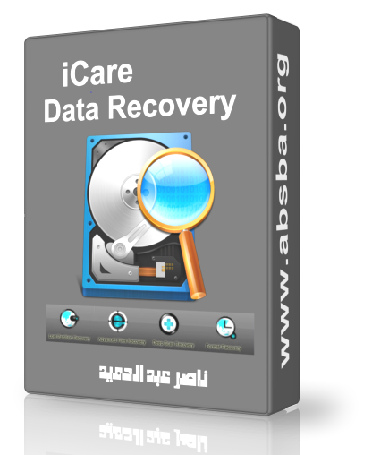 iCare Data Recovery 8.0.0.0 2018,2017 220761723.png