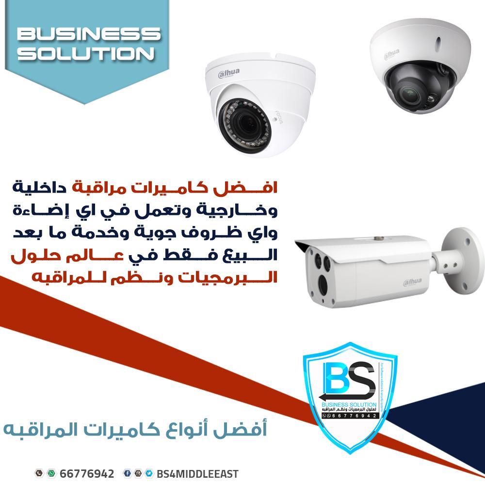 كاميرات مراقبة بالكويت افضل شركه
