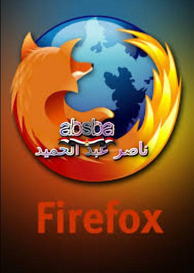 Mozilla Firefox 52.0.2 Fina 2018,2017 205778152.png