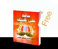 العربيه الإنجليزيه