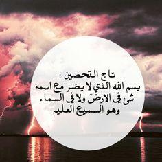 التيجان السبعة 515146477