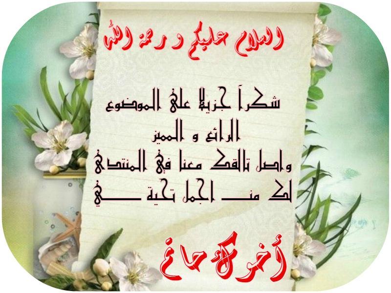 رعاية المسنِّين في الإسلام 406758088