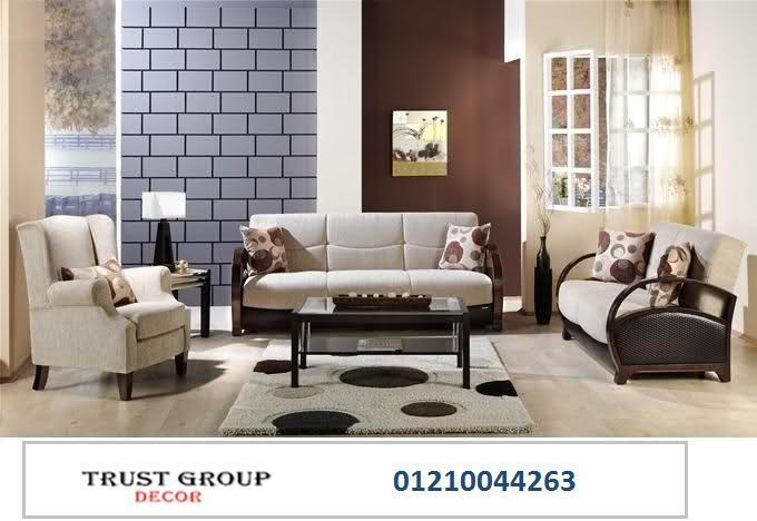 شركة تشطيب وديكور ( فرع التجمع الخامس  ) للاتصال   01210044263   543755955