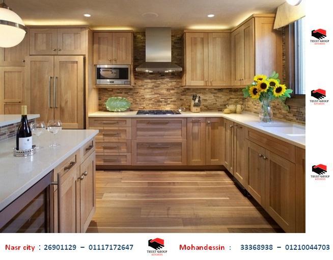 مطابخ كلاسيك  - مطابخ اكريليك – مطابخ خشب   ( للاتصال  01210044703) 239289873