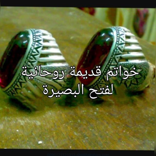 معالج روحاني ممتاز00201010315674 738548011.jpg