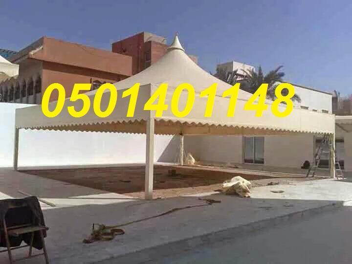 ديكورات مظلات السعوديه