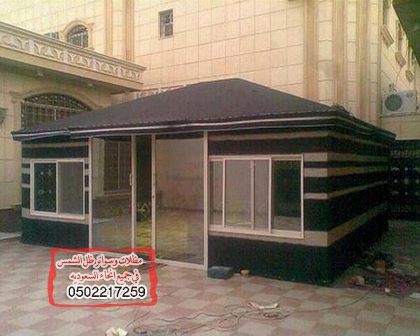 ظل الشمس الرياض وابها وجميع انحاء المملكة بارقى التصاميم 661220568.jpg