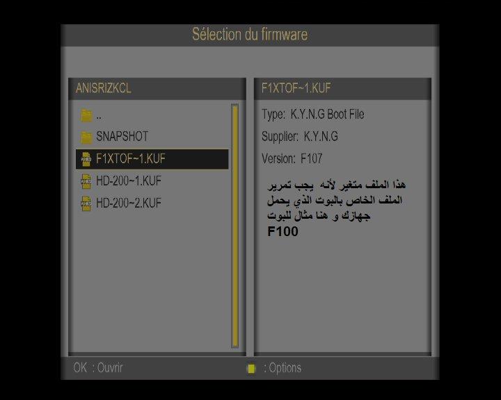 le fichier boot convert f301
