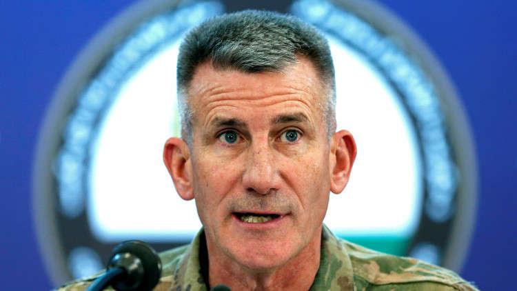 قائد القوات الأمريكية في أفغانستان: ما زلنا في طريق مسدود