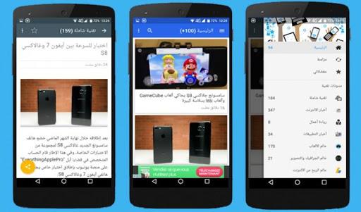 ثلاث تطبيقات مهمة 606387485.png