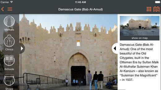 تطبيق -تعرف القدس