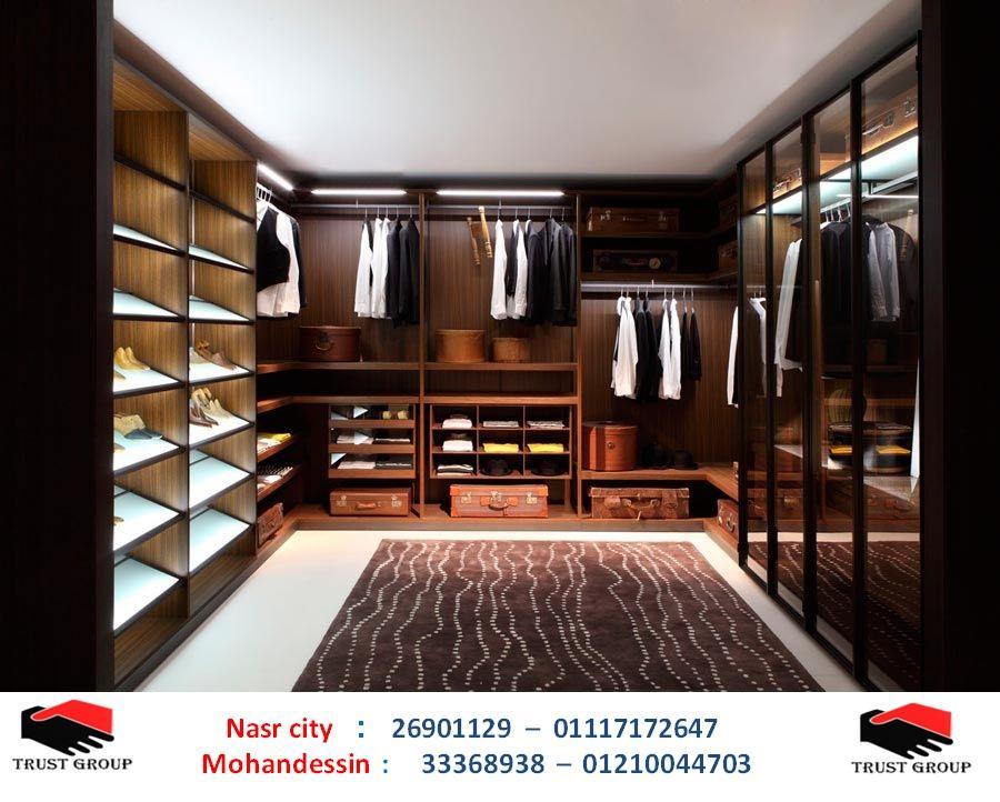 dressing room 176050282.jpg