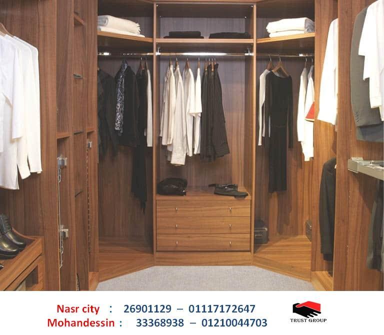 dressing room 354915957.jpg