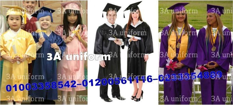 ثوب التخرج للجامعات و المدارس01003358542–012005611 531723561