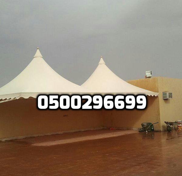 أفخم مظلات وسواتر بالرياض 0500296699
