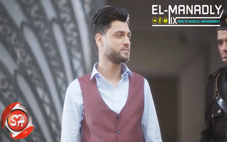 حصريا اغنية سلام ياصاحبى غناء احمد عامر توزيع ( درامز ) عمر المنادلى 2018