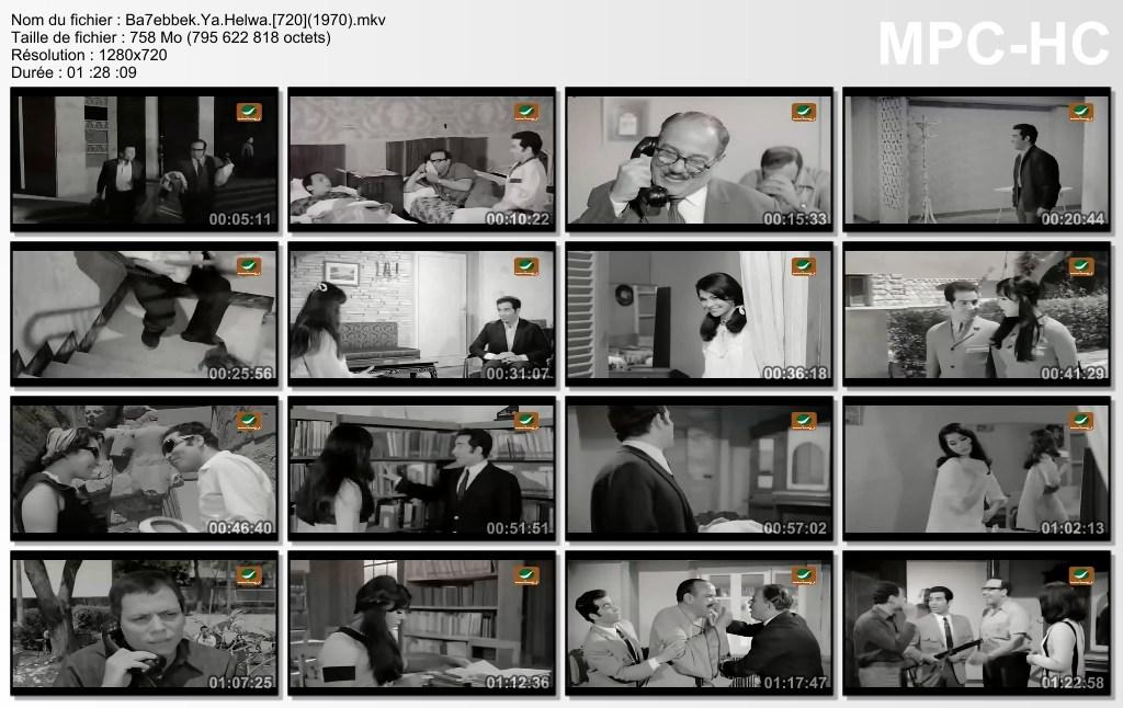 [فيلم][تورنت][تحميل][باحبك يا حلوة][1970][720p][HDTV] 11 arabp2p.com