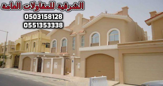 بناء مقاولات عامة، 0503158128 0551353338