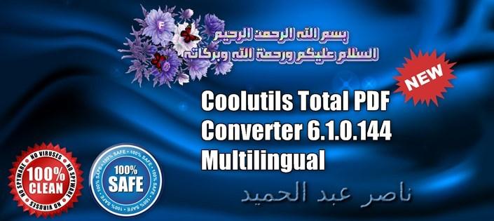 تحويل ملفات البي دي اف  Coolutils Total PDF Converter 6.1.0.144 Multilingual 153286544.jpg