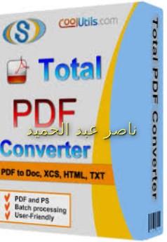 تحويل ملفات البي دي اف  Coolutils Total PDF Converter 6.1.0.144 Multilingual 374283864.jpg