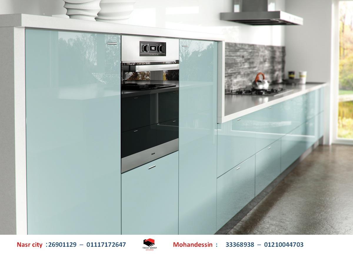 kitchens Egypt للاتصال 01210044703 - منتديات نور فاطمة عليها السلام ...