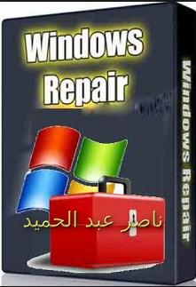 الويندوز Windows Repair 2018 4.0.20 Free 2018,2017 854354500.jpg