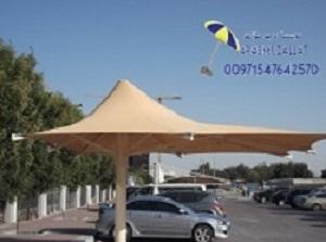 تصنيع مظلات والسواتر التكلفة وبدقة عالية