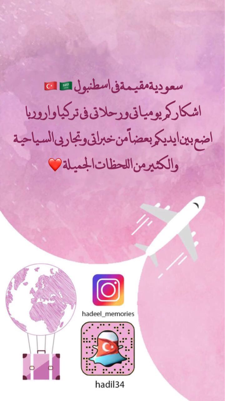 سعودية مقيمة