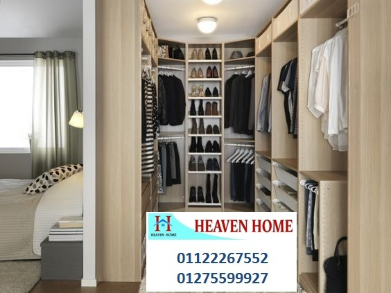 غرف دريسنج روم  -  ارخص سعر    01122267552 265534768
