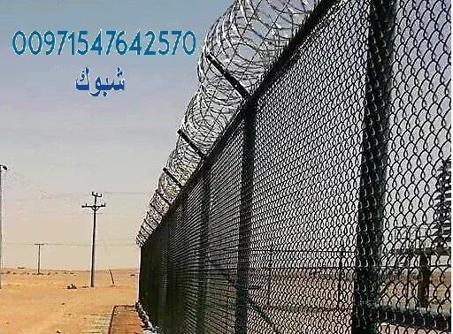 تركيب مظلات سواتر شبوك 00971547642570