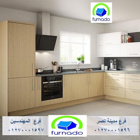 شركة مطابخ – افضل سعر مطبخ خشب  01270001597  498716541