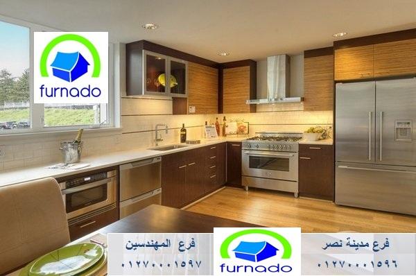 شركة مطابخ – افضل سعر مطبخ خشب  01270001597  602611385