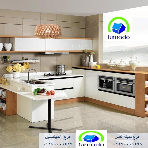 شركة مطابخ – افضل سعر مطبخ خشب  01270001597  868234778