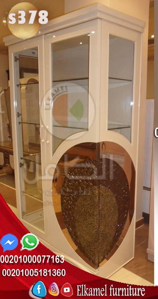 غرف سفرة مودرن حديثة 2019 و 2020 معرض ومؤسسه الكامل للاثاث 873140441.jpg