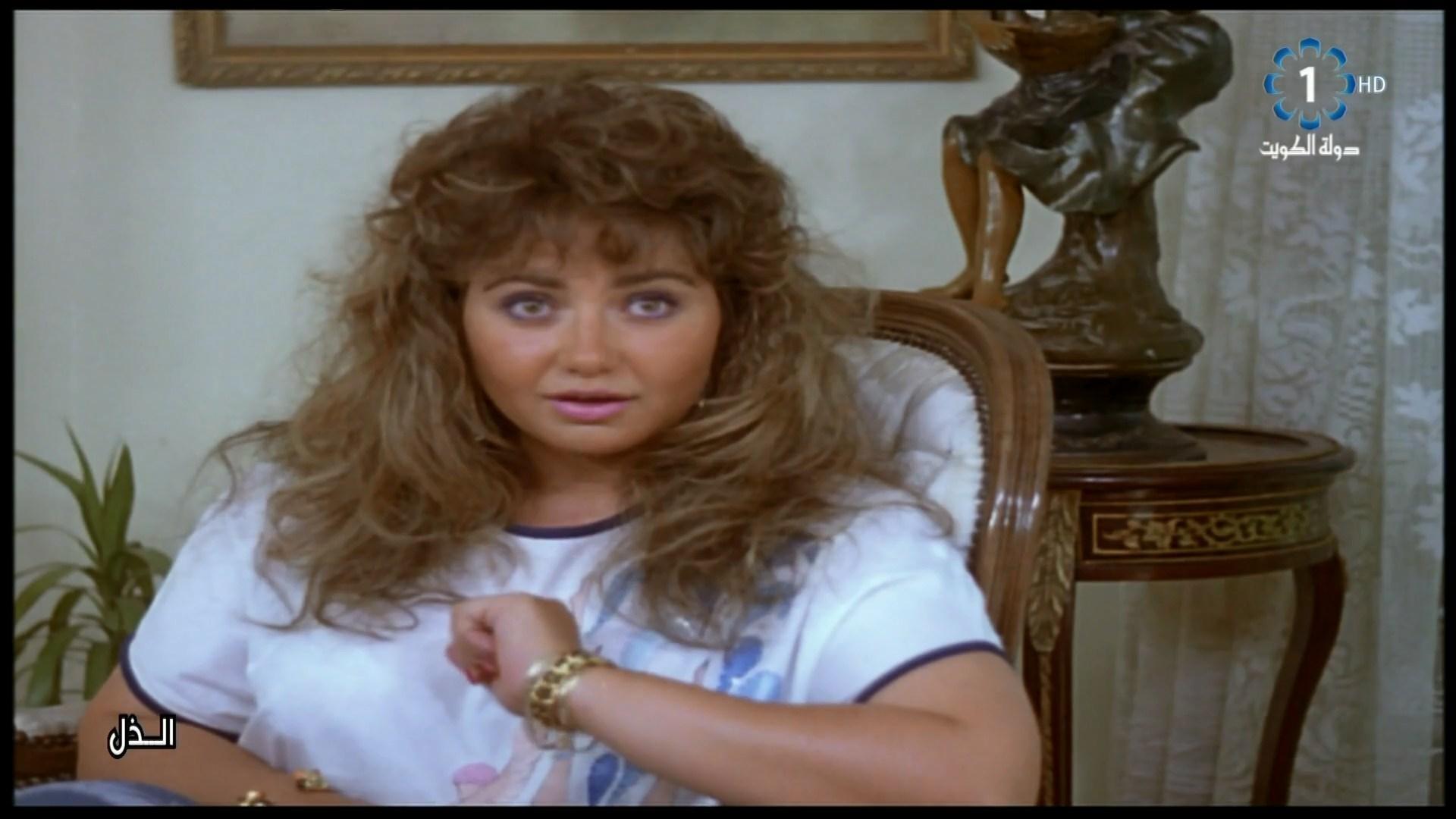 [فيلم][تورنت][تحميل][الذل][1990][1080p][HDTV] 7 arabp2p.com