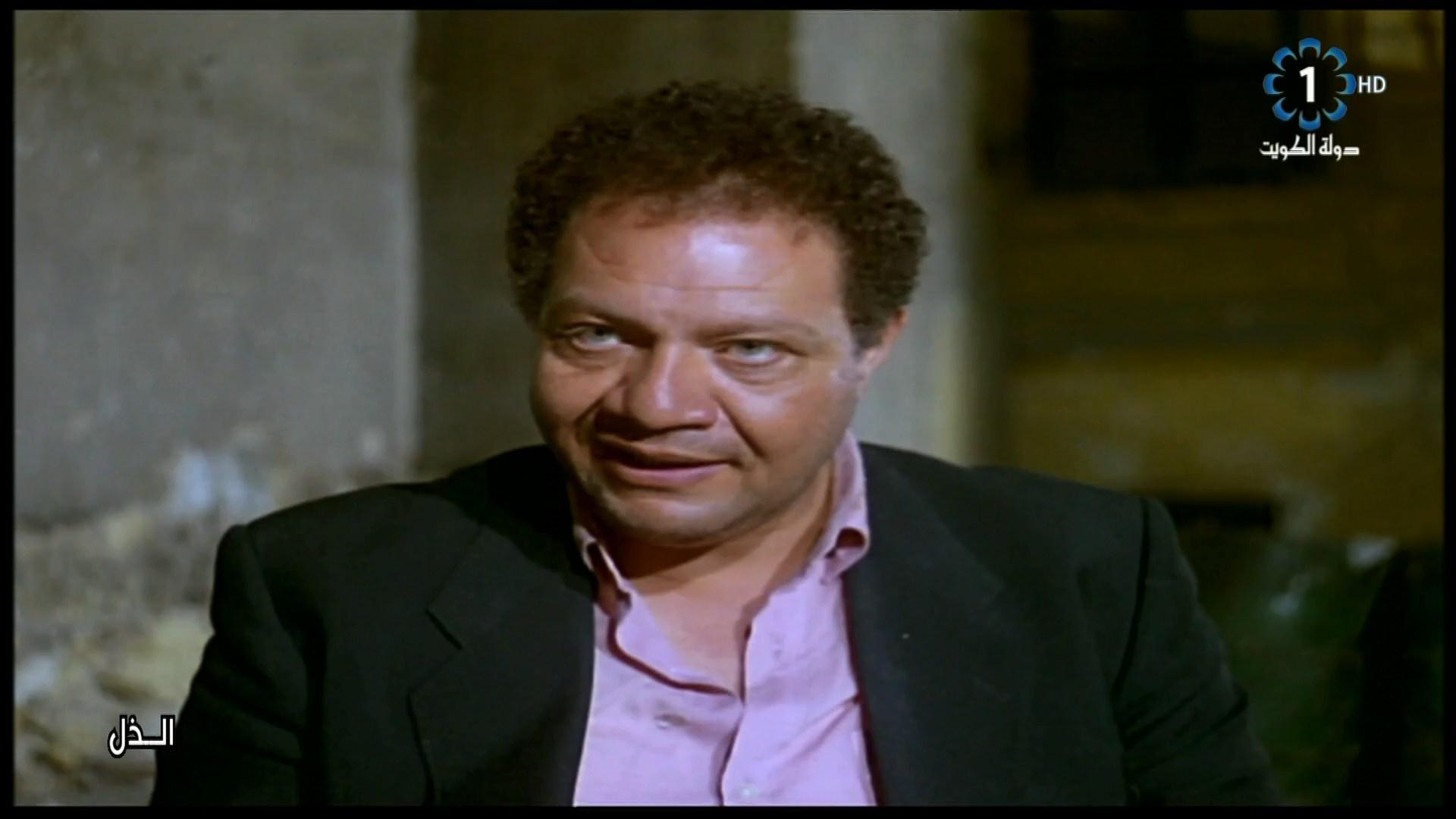 [فيلم][تورنت][تحميل][الذل][1990][1080p][HDTV] 5 arabp2p.com