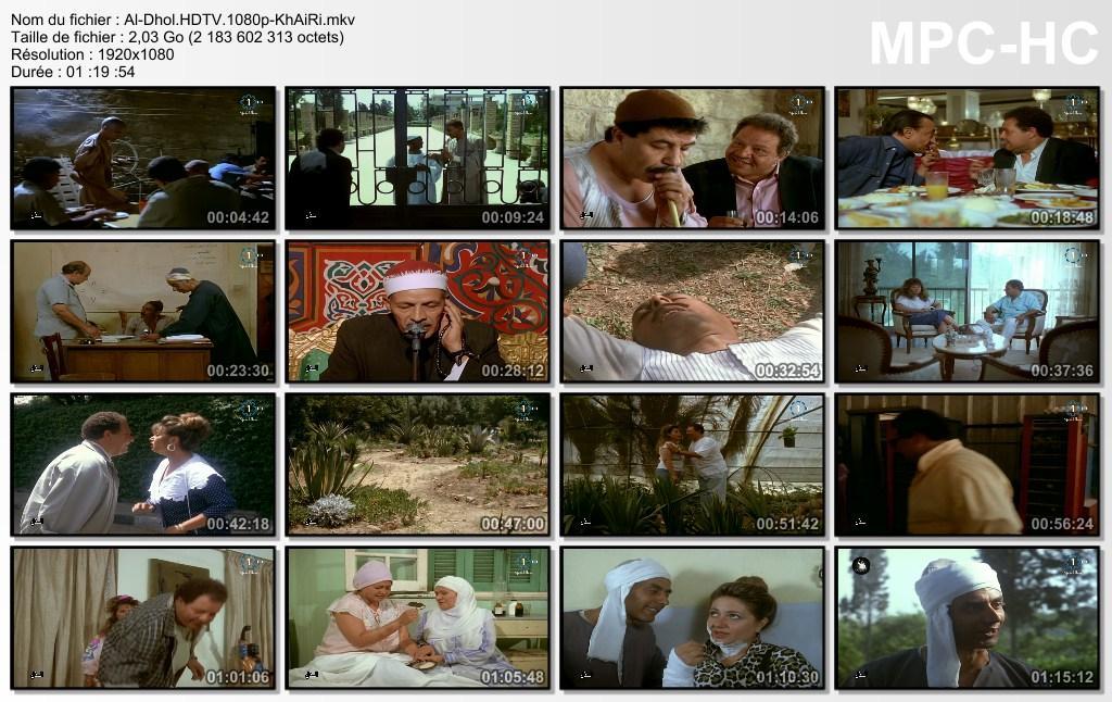 [فيلم][تورنت][تحميل][الذل][1990][1080p][HDTV] 9 arabp2p.com