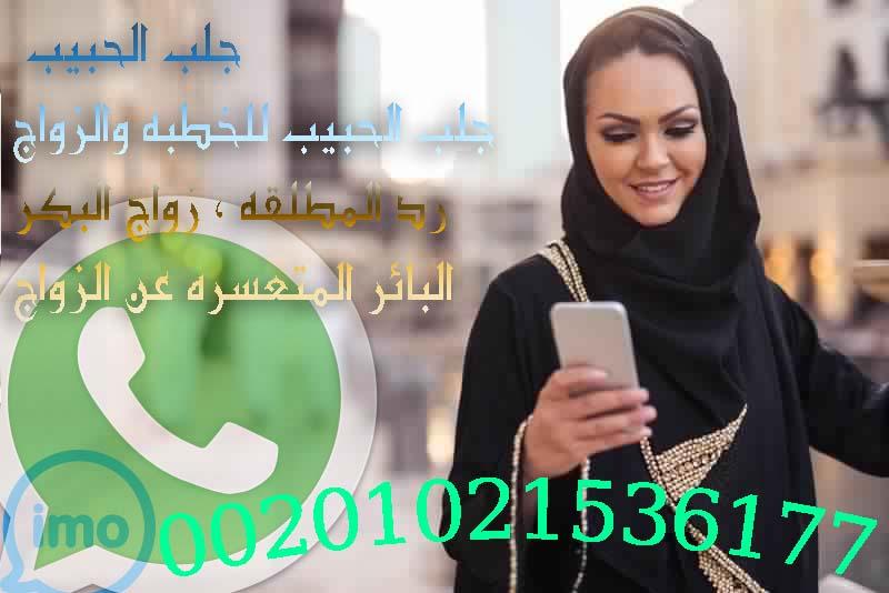 افضل شيخ روحاني في السعودية00201021536177 893030075.jpg