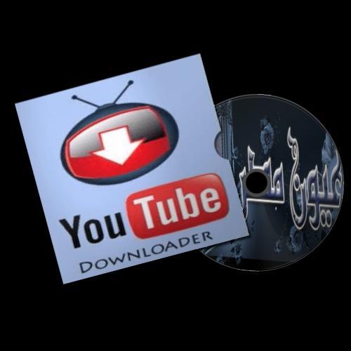تحميل برنامج Video Downloader 5.9.10.4