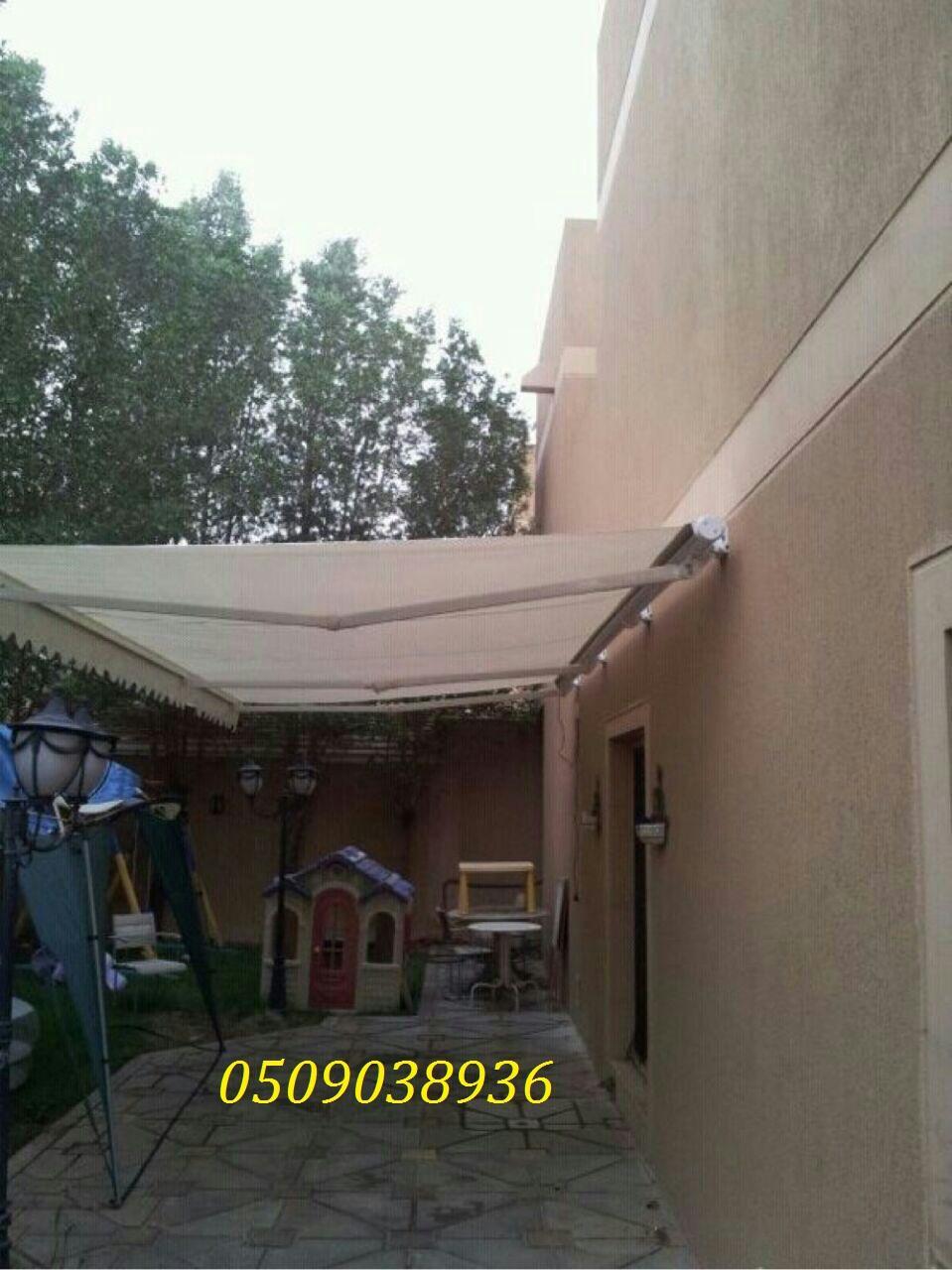 الخصومات اعمال المظلات 0509038936