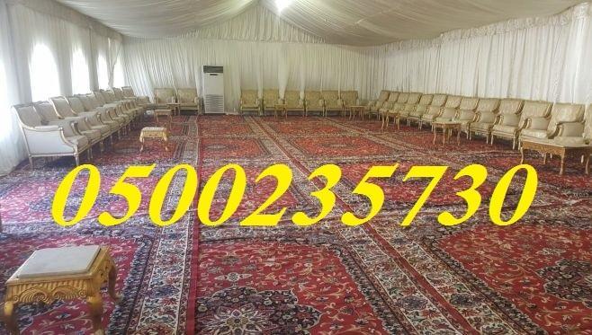 ايجار الرياض 0500235730