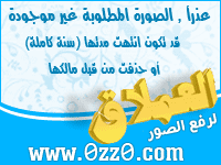 حلا للقهوة والله يجنن ¦♥¦من مطبخي¦♥¦