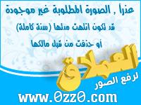 layaly3omry