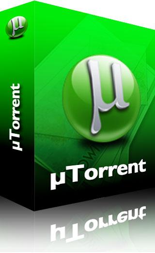برنامج µTorrent لتحميل التورنت باحدث اصدار
