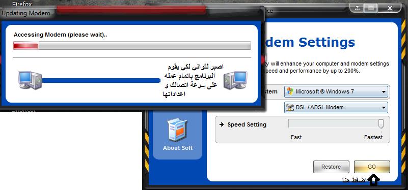 حصريا قنبلة تسريع الانترنت برنامج ▌ PGWARE_Throttle_6.8.6.2012_Final▌ الاصدار الاخير