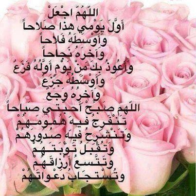 261466516 كلمات دينيه للصباح 2016   اجمل كلمات صباحية دينية