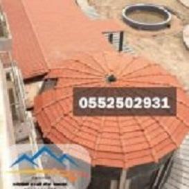 اسعار المظلات السواتر الرياض 0552502931