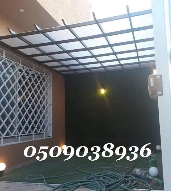 اسعار تركيب سواتر ومظلات 0509038936