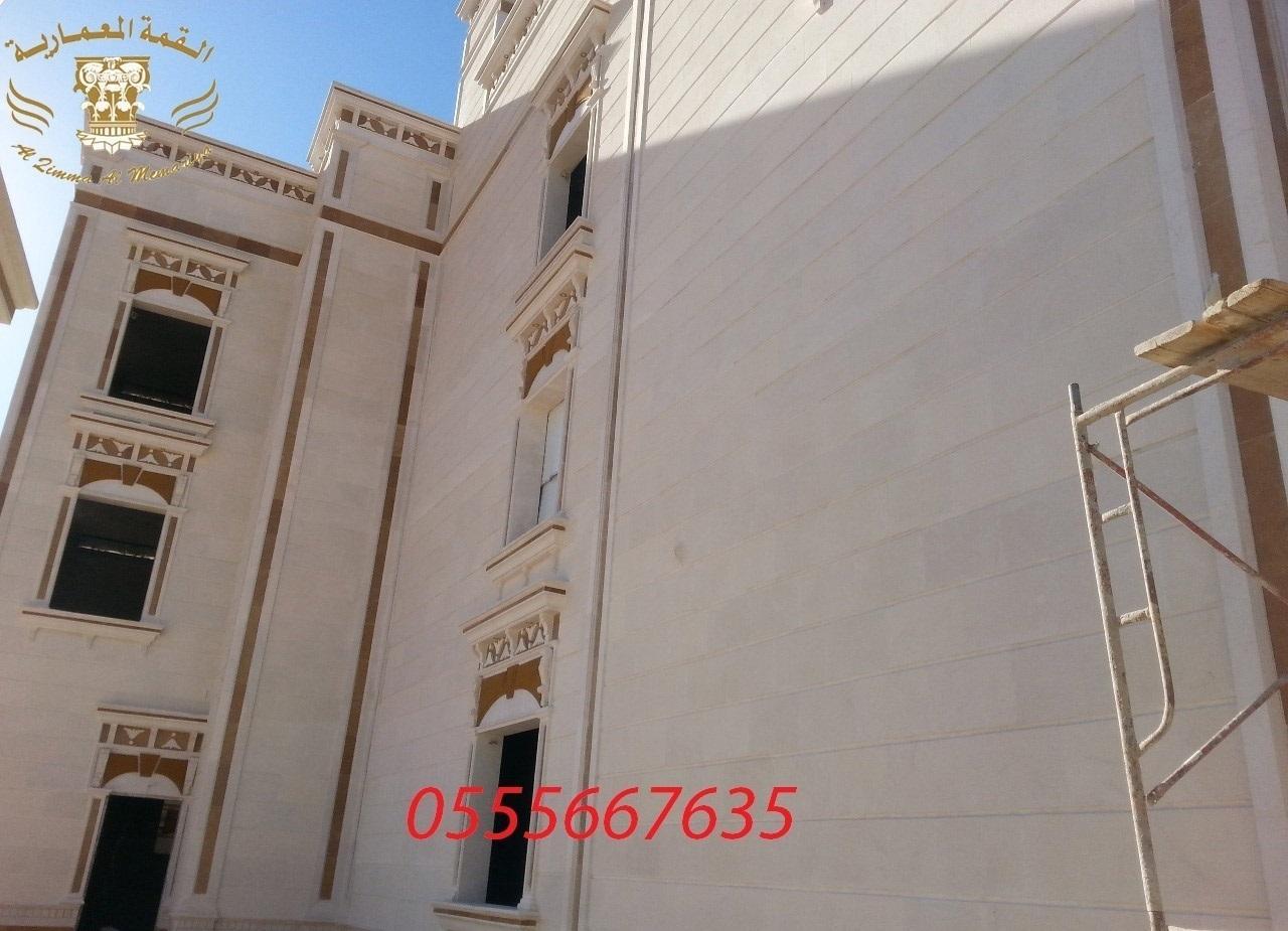 واجهات الرياض 0555667635