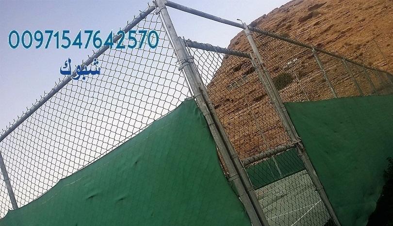 تركيب مظلات سواتر 00971547642570